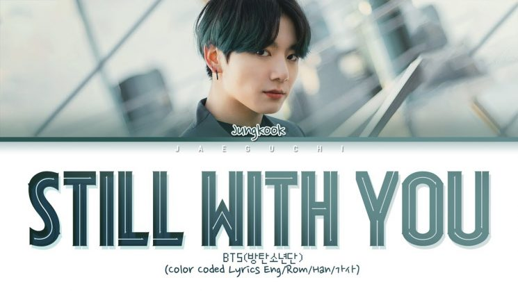 Still With You By Jungkook (BTS) Kalimba Tabs